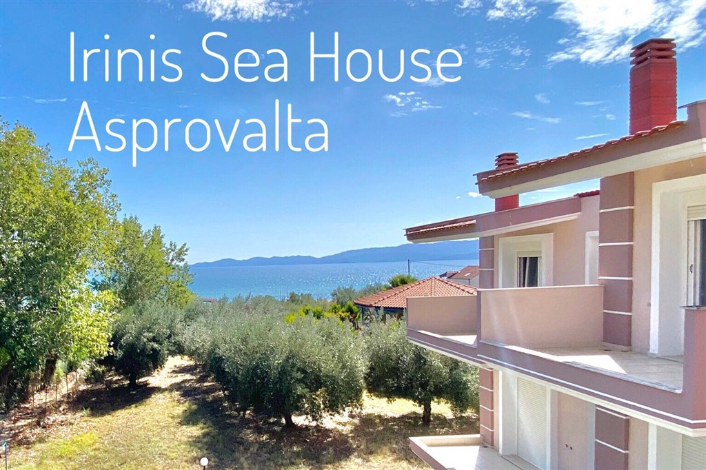 Irinis Sea House for 8 guests – Aprovalta