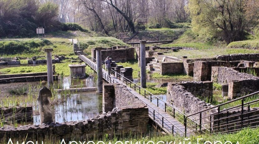 olympus_ancient_town_dion_b
