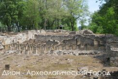 olympus_ancient_town_dion_ca