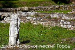 olympus_ancient_town_dion_fa